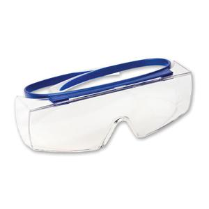 Uvex Super OTG Spectacles 9169260
